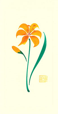 dl50-Singles - Day Lily - Singles